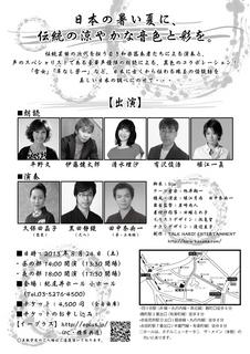 yotsuya-ura-72dpi.jpg